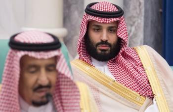 محمد بن سلمان فرض اقامة جبرية على والىته أمة واحدة